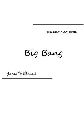 Big Bang: Arrangement for Electronic organ Music collection for the the Keyboard (Japanese Edition)