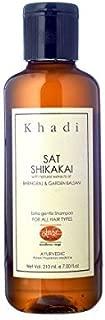 Khadi Shikakai Herbal Shampoo - 200 Ml - Suitable for Hair Growth & Strengthening - Enriched With Bhringraj
