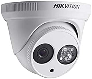 Hikvision OEM 2.8MM Turret Compatible as DS-2CD2332-I 2048 X 1536 Network Surveillance Camera, Weatherproof, 3 MP, Gray/White No logo