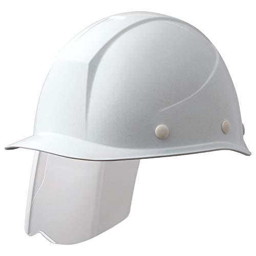 ミドリ安全 ヘルメット 小サイズ 作業用 FRP製 シールド面 LSC11FS RAS KP付 スーパーホワイト