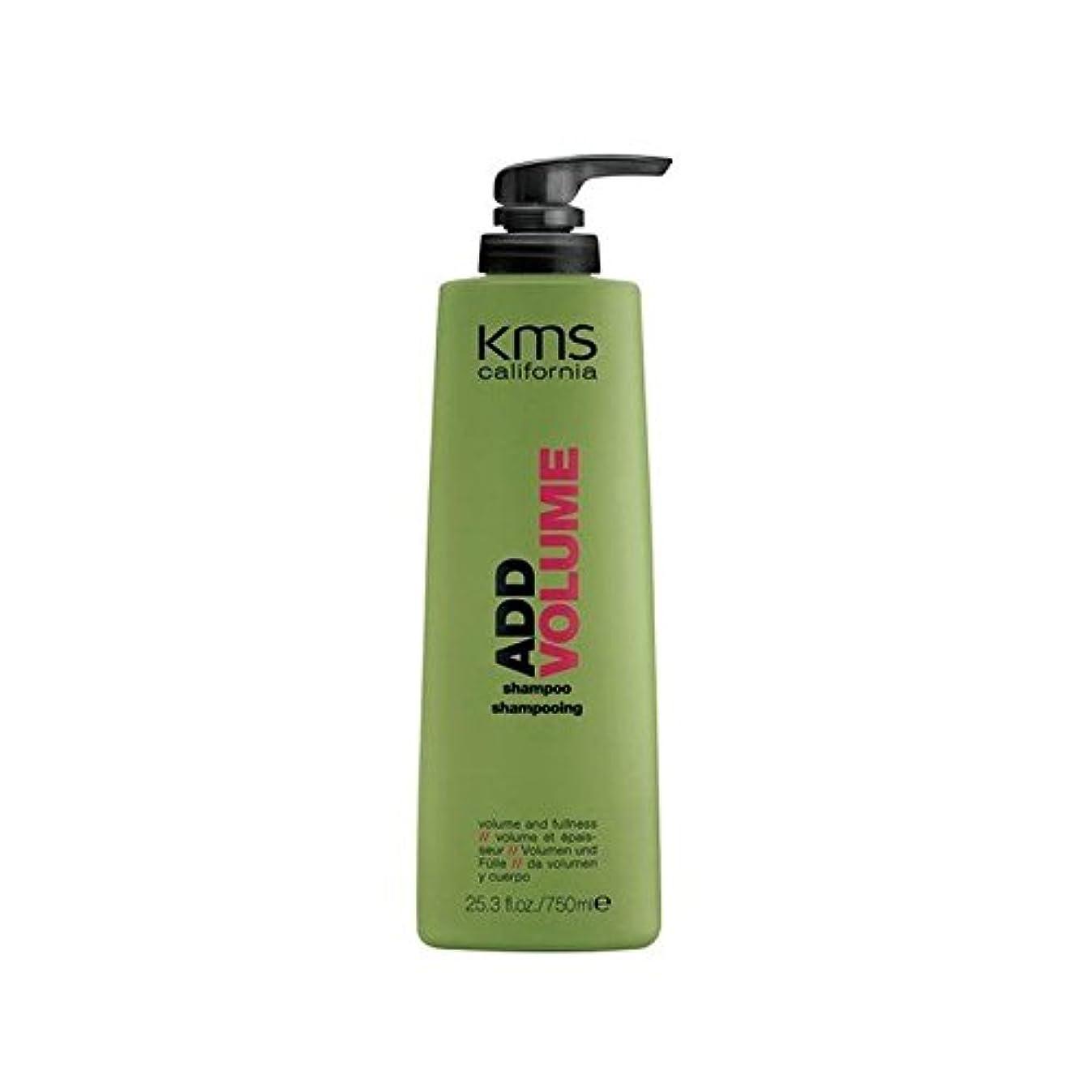 支出ペルメル付き添い人Kms California Addvolume Shampoo - 750ml - カリフォルニアシャンプー - 750ミリリットル [並行輸入品]