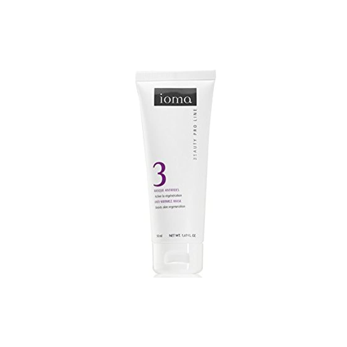 興奮軽減する否定するIoma Anti-Wrinkle Mask 50ml (Pack of 6) - 抗しわマスク50ミリリットル x6 [並行輸入品]