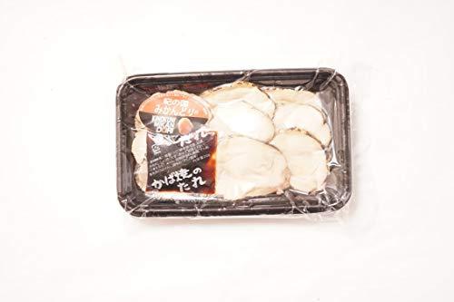 チキン チャーシュー 3パック ムネ肉とは思えないジューシーな食感 【冷凍】 プライム配送 prime 安心安全! 紀の国みかんどり 和歌山県産 産地直送 鳥肉