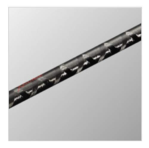 シマノ(SHIMANO)スピニングロッドルアーマチック2本継ぎS86MLオールラウンダーシーバス/エギング/タチウオ/トラウト