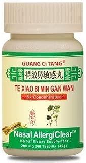 Te Xiao Bi Min Gan Wan -AH068W