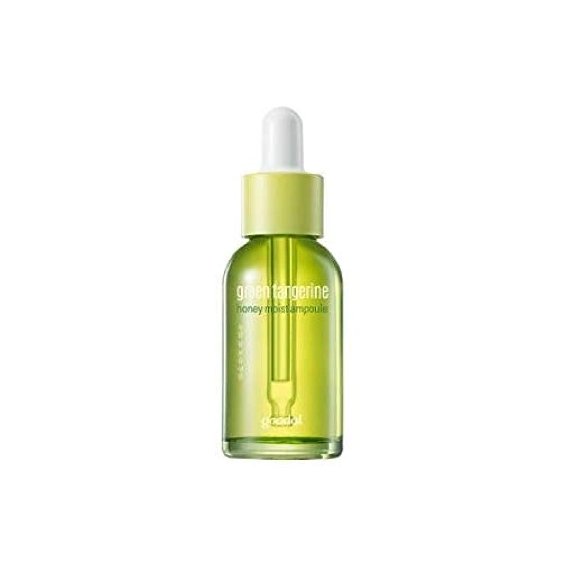 確認ペリスコープ防衛Goodal Green Tangerine Honey Moist Ampule グーダル チョンギュル(青みかん) ハニー モイスト アンプル 30ml [並行輸入品]