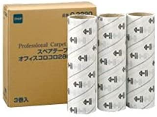 オフィスコロコロ スペアテープ 幅320mm×50周巻 3巻×5パック