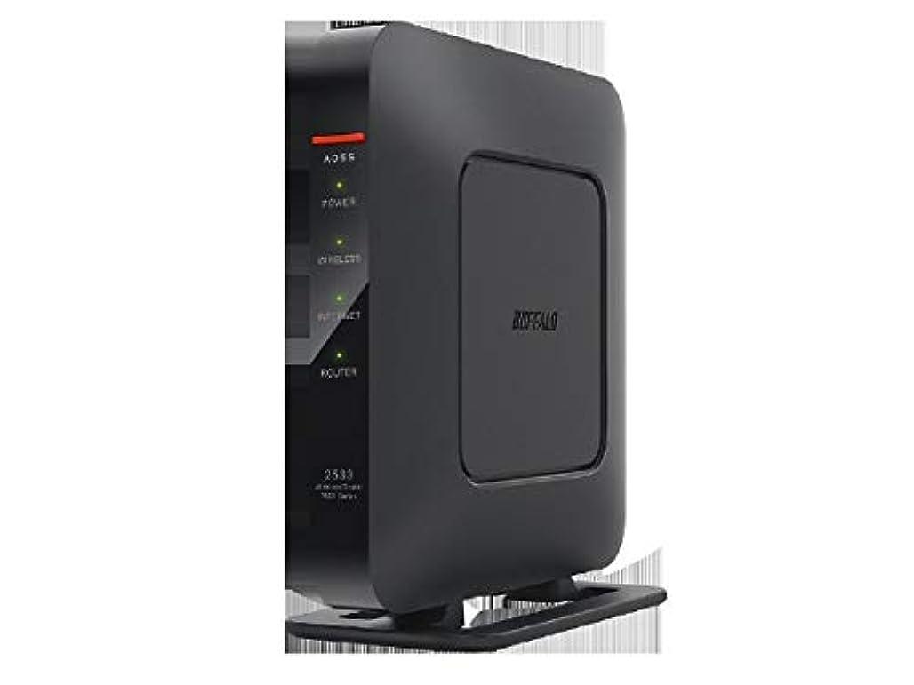 有料とティームリーンバッファロー 11ac対応 1733+800Mbps 無線LANルータ(親機単体) WSR-2533DHPL-C