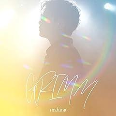 mahina「GRIMM」のCDジャケット