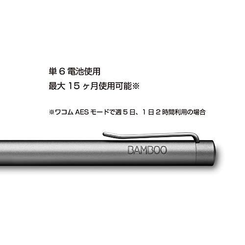 316xmdURjmL-ワコムの「BAMBOO Ink」をPixelbook用にいまさら購入したのでレビュー