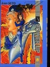 Cyber weapon z vol.5