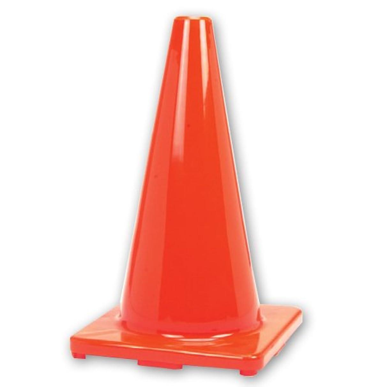 BSN Sports Orange Game Cone (One Cone)