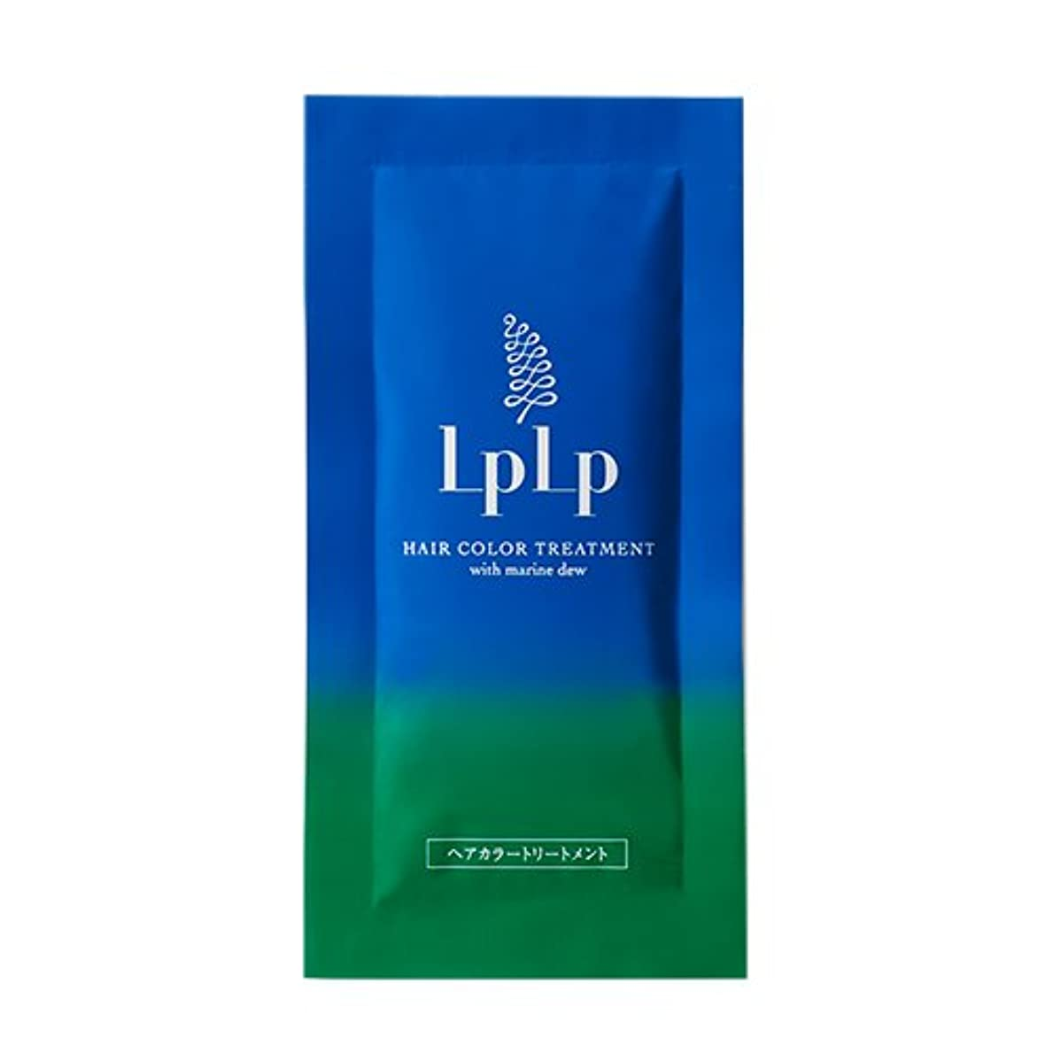 矛盾ワイヤー正当なLPLP(ルプルプ)ヘアカラートリートメントお試しパウチ モカブラウン