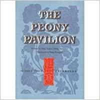 The Peony Pavilion (Chinesisch)