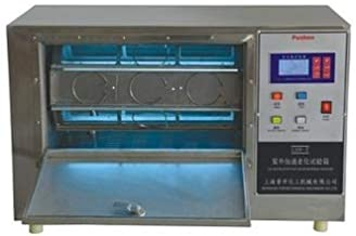 BAOSHISHAN LUV-II Ultraviolet Light Accelerated Weathering Tester UV Aging Testing Box(with Heating)