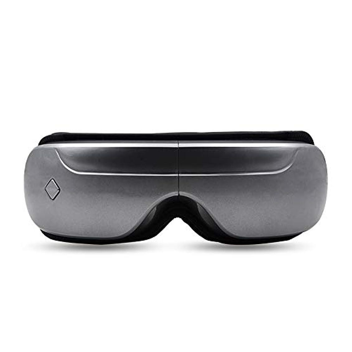 メーター周囲前投薬ワイヤレスアイマッサージャーなだめるような疲れ目を保護する器具で、近方視力のアイマッサージャーを改善する,Gray