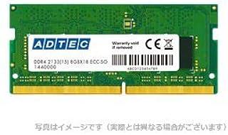 アドテック ADS2400N-H8G DDR4-2400 SO-DIMM 8GB