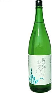 日本酒 東洋美人 ippo 一歩 雄町 1800ml【澄川酒造場】