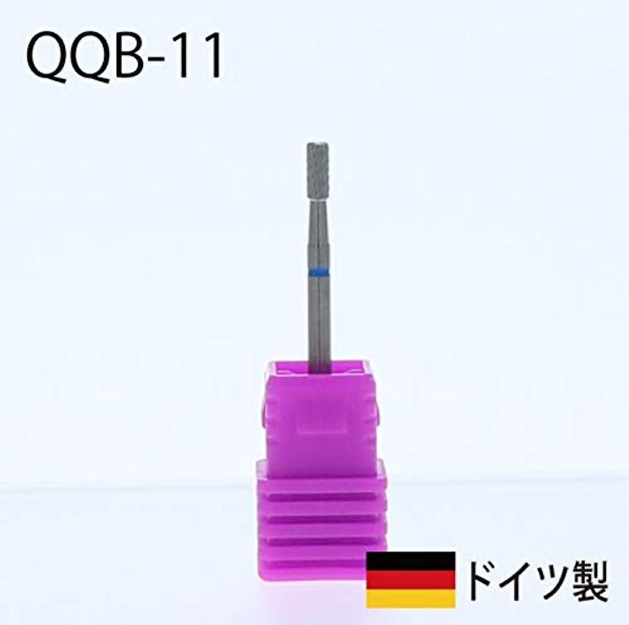 データムプロトタイプジャグリングSIMPLY トリマーS ミディアムコース QQB-11