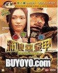 BALLAD - Japanese movie DVD (Region 3 Import / Non USA Region) Crayon Shin Chan (English subtitled)