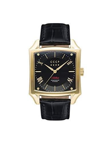 Reloj CCCP SPASSKAYA ~ CP-7054-03
