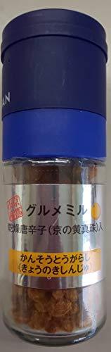こだわり グルメミル 乾燥 とうがらし ( きょうのきしんじゅ ) 10g 瓶 京の黄真珠