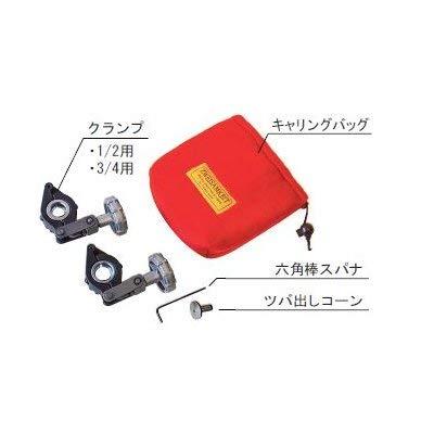 REX レッキス ステンレスフレキシブル管用ツバ出し工具セット 424980