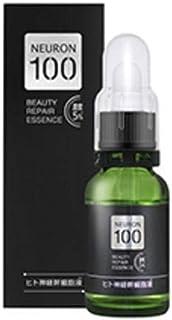 【濃度5%】 ニューロン100 ヒト由来神経幹細胞培養液 NEURON100 サロン仕様 美容液 30ml