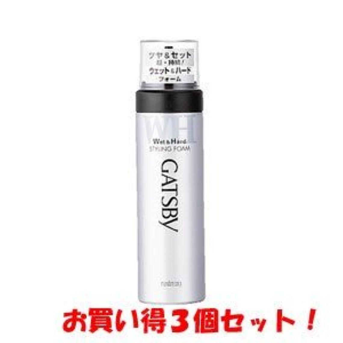 電気の迷路繁雑ギャツビー【GATSBY】スタイリングフォーム ウェット&ハード 185g(お買い得3個セット)