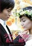 チ・ソン主演 ラストダンスは私と一緒に DVD-BOX image