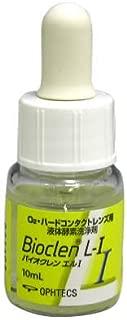 オフテクス バイオクレン エルI ハードコンタクトレンズ用 液体酵素洗浄剤 10ml (コンタクトケア用品)