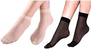 Carina Socks - Set Of 2 Voile Socquette - For Women