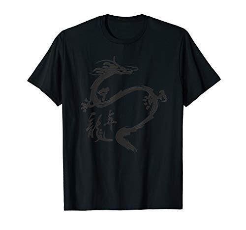 DRACHEN Kenji Japanische Schriftzeichen Alte Samurai Legende T-Shirt