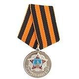 Reproducción ruso Soviética día de la victoria Parade medalla–plata