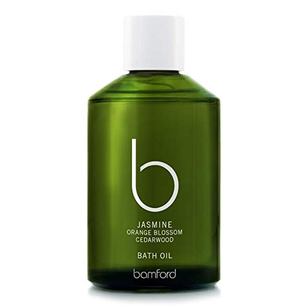 逆にレジデンス耐久[Bamford ] バンフォードジャスミンバスオイル250ミリリットル - Bamford Jasmine Bath Oil 250ml [並行輸入品]