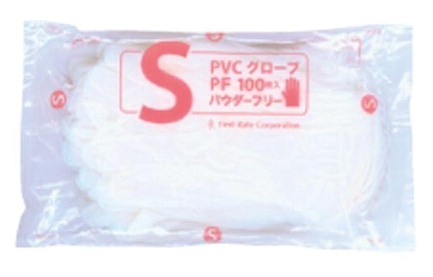 マークされた市民株式会社ファーストレイト PVCグローブ PF(ポリバック仕様 FR-926(S)100マイイリ