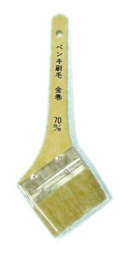 好川産業 ペンキ金巻用刷毛 70mm