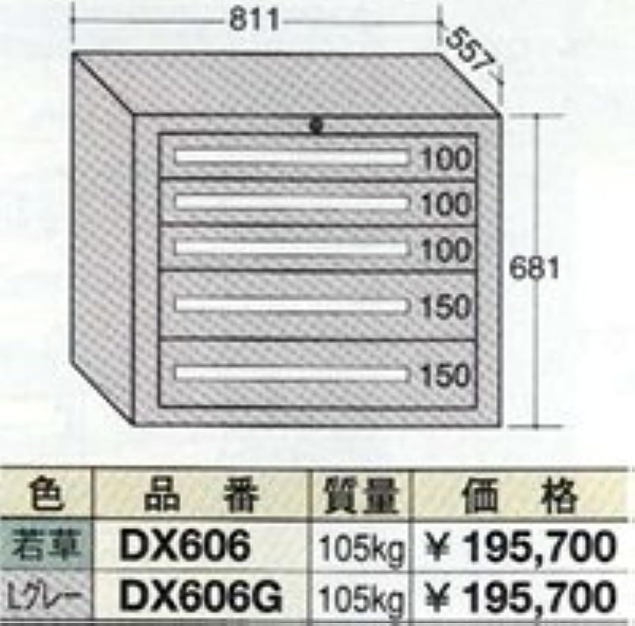 宝口ひげ振動させるOS(大阪製罐) デラックスキャビネット DX606