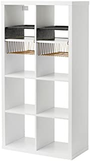 Ikea Shelf unit with 4 inserts, white 16206.2232.1026