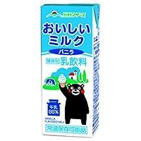らくのうマザーズ おいしいミルクバニラ 200ml紙パック×24本入×(2ケース)