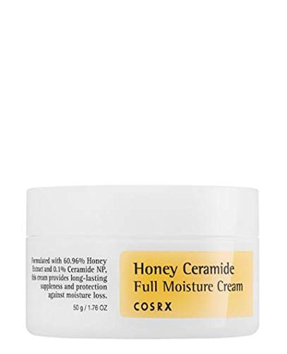 すばらしいです飛び込む効果的にCOSRX Honey Ceramide Full Moisture Cream (並行輸入品)