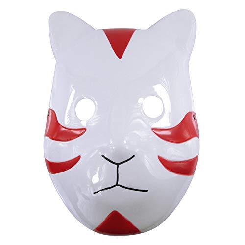 7Queen Ninja Shippuuden ANBU Anime Cosplay Mask...