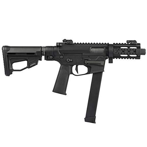 ARES M45 X-Class 電動サブマシンガン ブラック