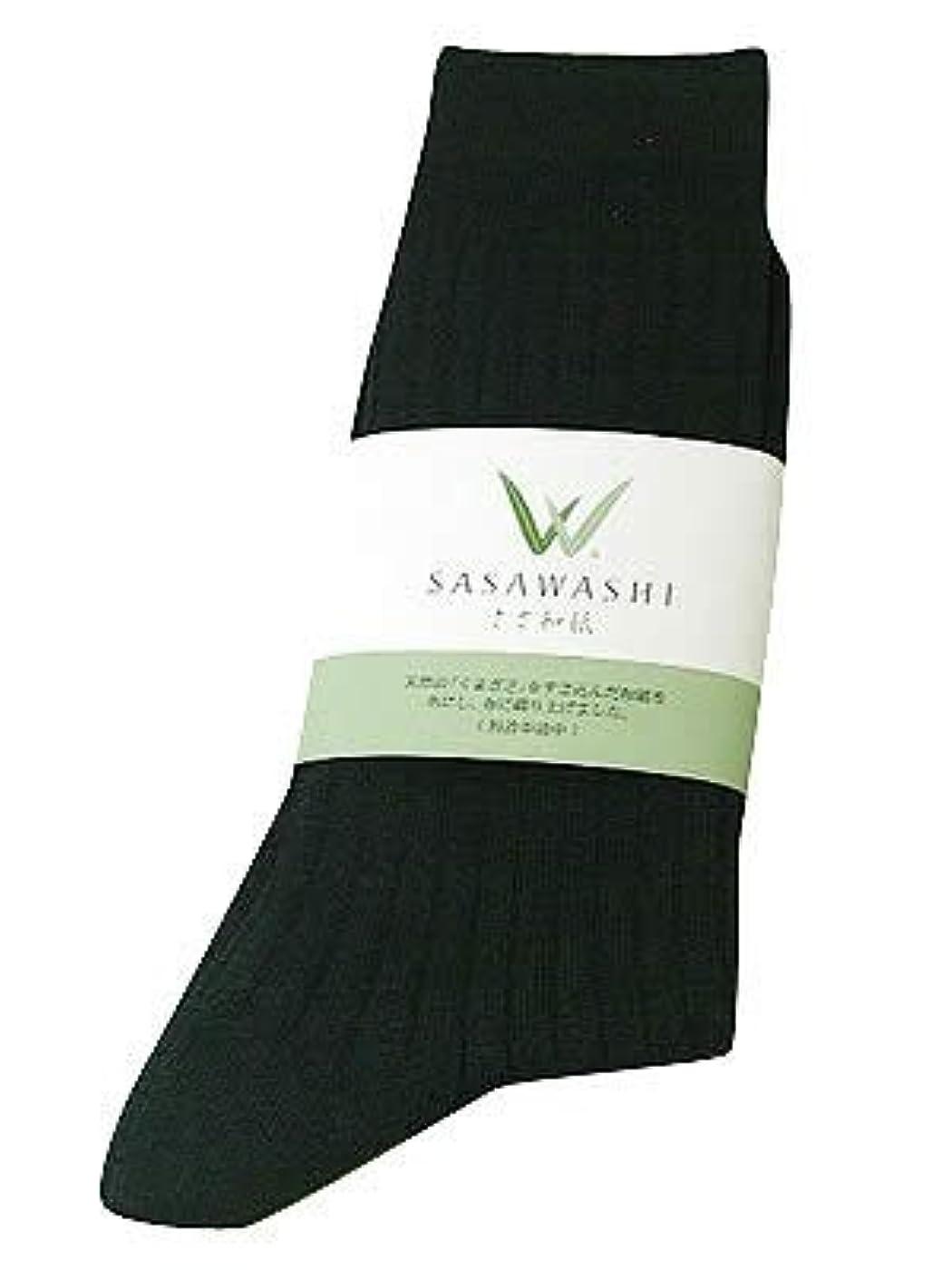 引用下る温帯ささ和紙 メンズリブ靴下 ブラック