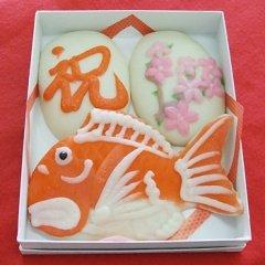 梅かま「祝セット桜」(1号鯛、やわらか(祝)、やわらか(桜)) -クール-