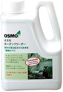 osmo オスモ ガーデンクリーナー1L