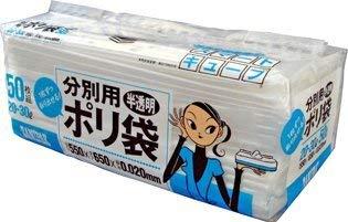日本サニパック スマートキューブ 分別用ゴミ袋 半透明 20〜30L(50枚入)ごみ袋×12点セット (4902393576253)