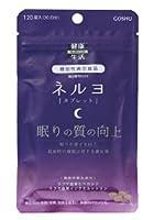 ネルヨ 健康生活 サプリメント 40g x 15袋