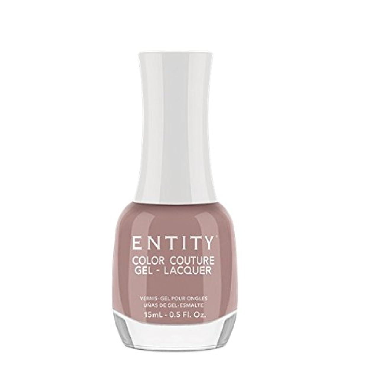 心理学センサー破滅的なEntity Color Couture Gel-Lacquer - Don't Mind Me - 15 ml/0.5 oz