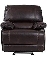 Homes r us Glider 1 Seater Recliner Sofa/Brown